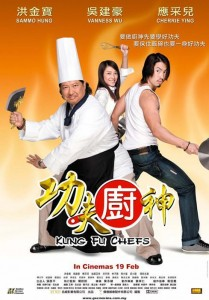 kung-fu-chefs