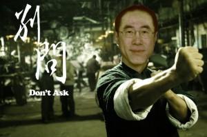 Henry Tang Ip Man