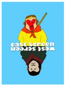eastscreen
