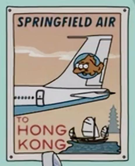Simpsons S27E20a