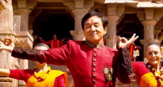 East Screen West Screen #218 KUNG FU YOGA <功夫瑜伽> and GANTZ: O