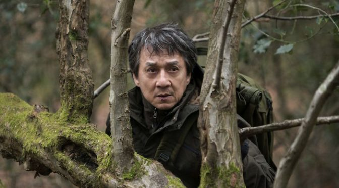 East Screen West Screen #242 THE FOREIGNER and BLADE RUNNER 2049