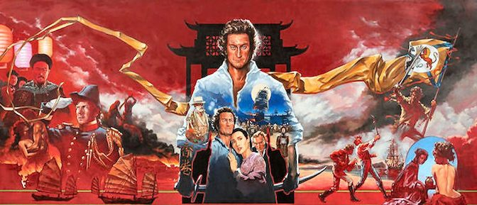 East Screen West Screen #244 Hollywood on Hong Kong: TAI-PAN (1986)