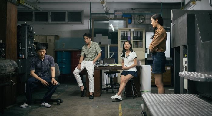 East Screen West Screen #238 BAD GENIUS & WHAT HAPPENED TO MONDAY –  Kong-Cast